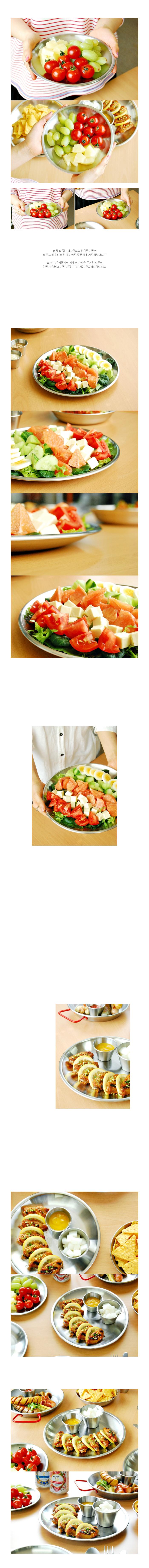 어반시크 베이직 접시 (3 size) - 스푼센스, 4,800원, 접시/찬기, 접시